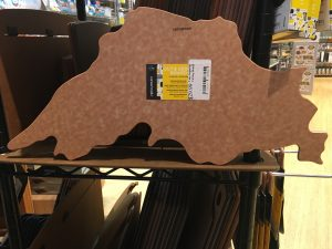 Duluth Kitchen Co. | Lake Superior Cutting Board $29.99 Weu0027re Located On  The Parking Ramp Level In The Fitgeru0027s Building (600 E Superior Street In  Duluth).